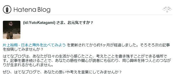 f:id:YutoKatagami:20160919012951j:plain