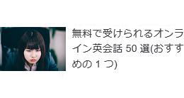 f:id:YutoKatagami:20161110012042p:plain