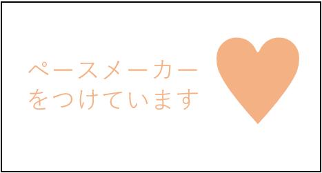 f:id:YutoKatagami:20170327005459p:plain