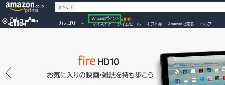 f:id:YutoKatagami:20180501011937j:plain