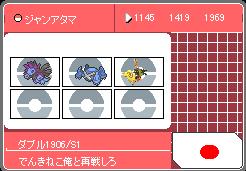 f:id:YutoOgura:20170117014406p:plain