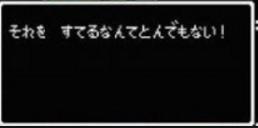 f:id:YutoOgura:20170212183416p:plain
