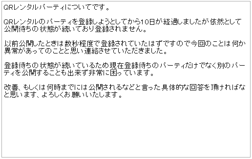 f:id:YutoOgura:20170301203202p:plain