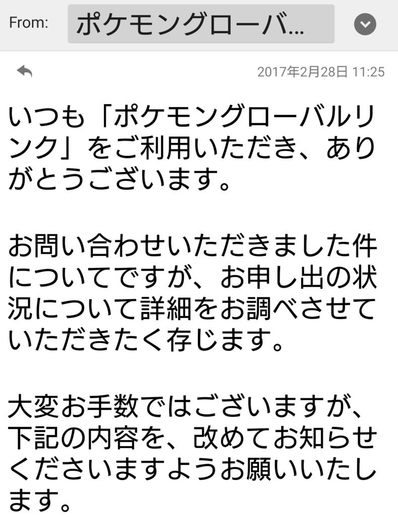 f:id:YutoOgura:20170301211218p:plain