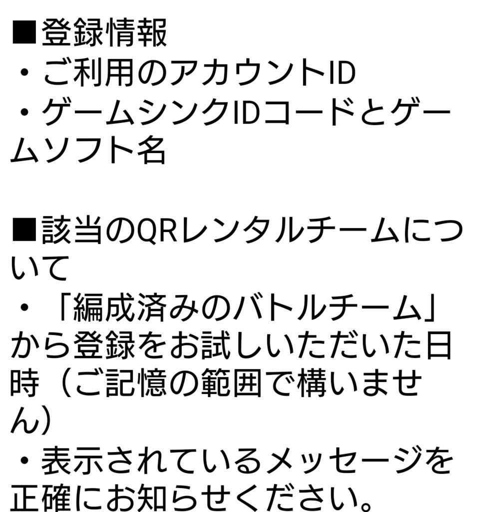 f:id:YutoOgura:20170301211239p:plain