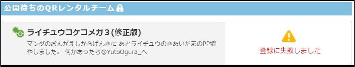 f:id:YutoOgura:20170301211951p:plain