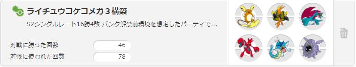 f:id:YutoOgura:20170301215850p:plain