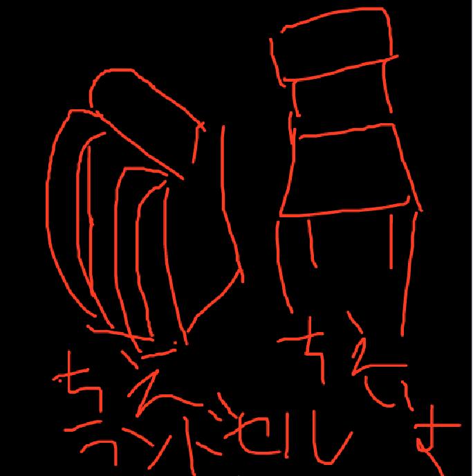 f:id:YutoOgura:20170306001248p:plain