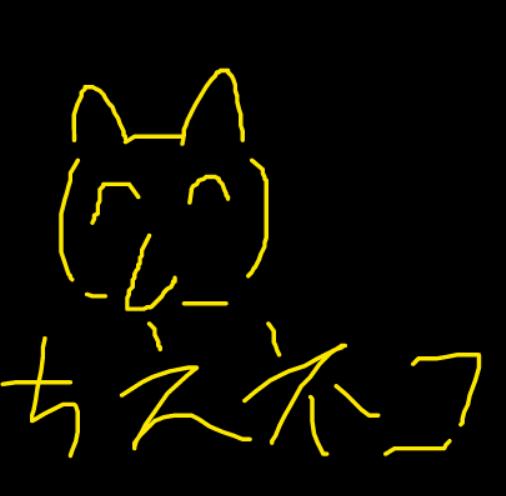 f:id:YutoOgura:20170306044453p:plain