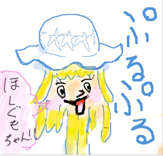 f:id:YutoOgura:20170306052607p:plain