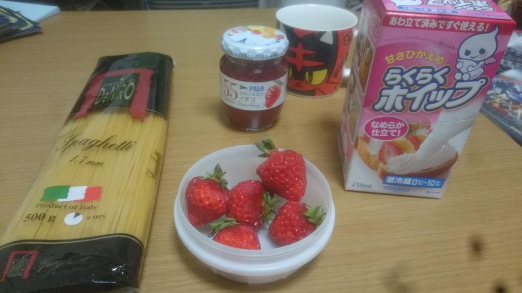 f:id:YutoOgura:20170403203156j:plain