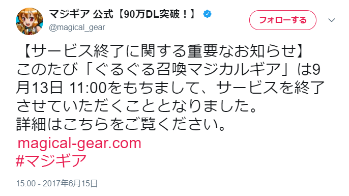 f:id:YutoOgura:20171223214631p:plain