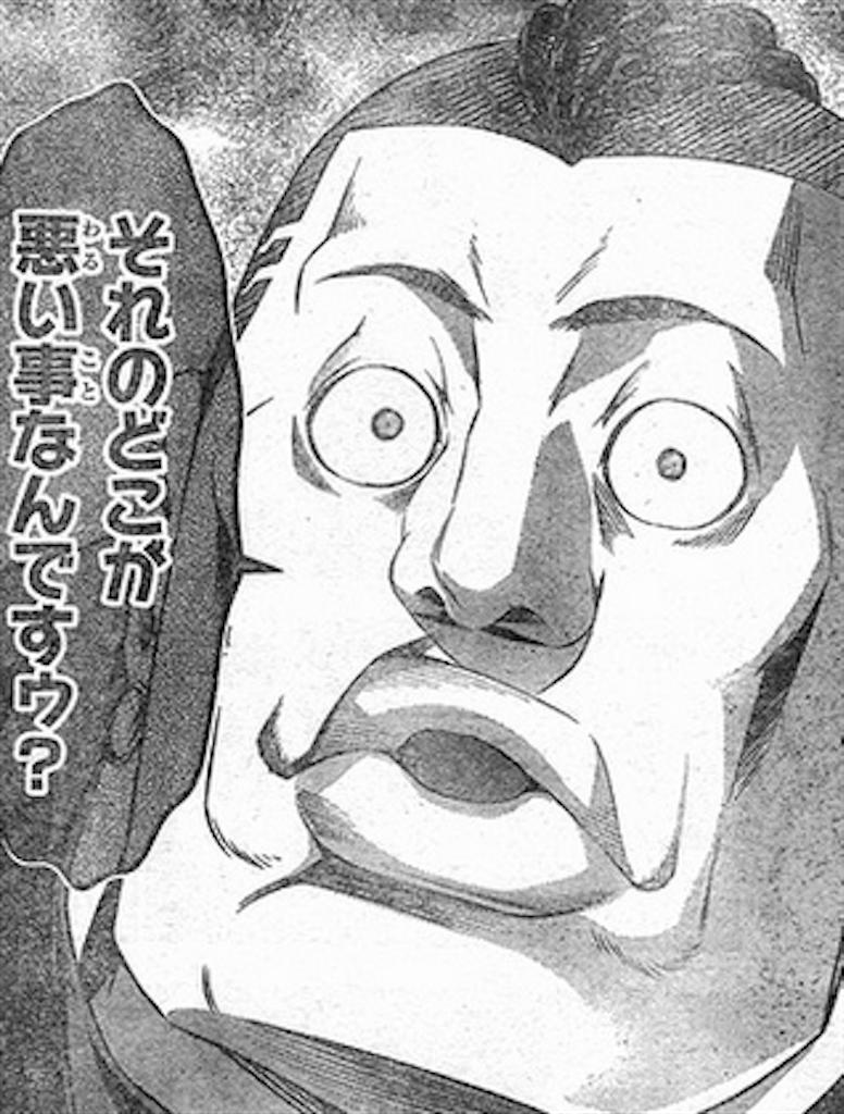 f:id:Yutori1379:20171128232540p:image