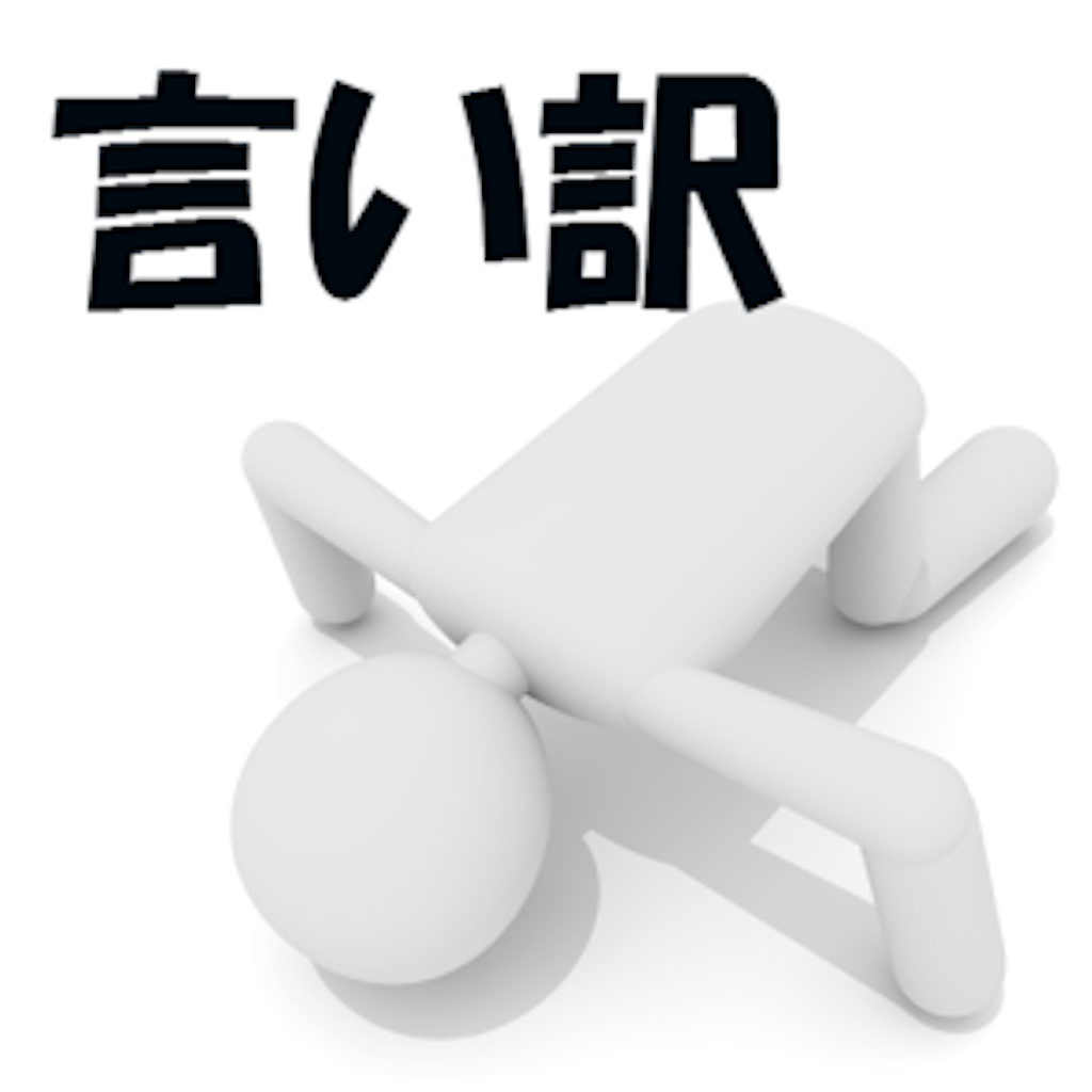 f:id:Yutori1379:20171205182415p:image