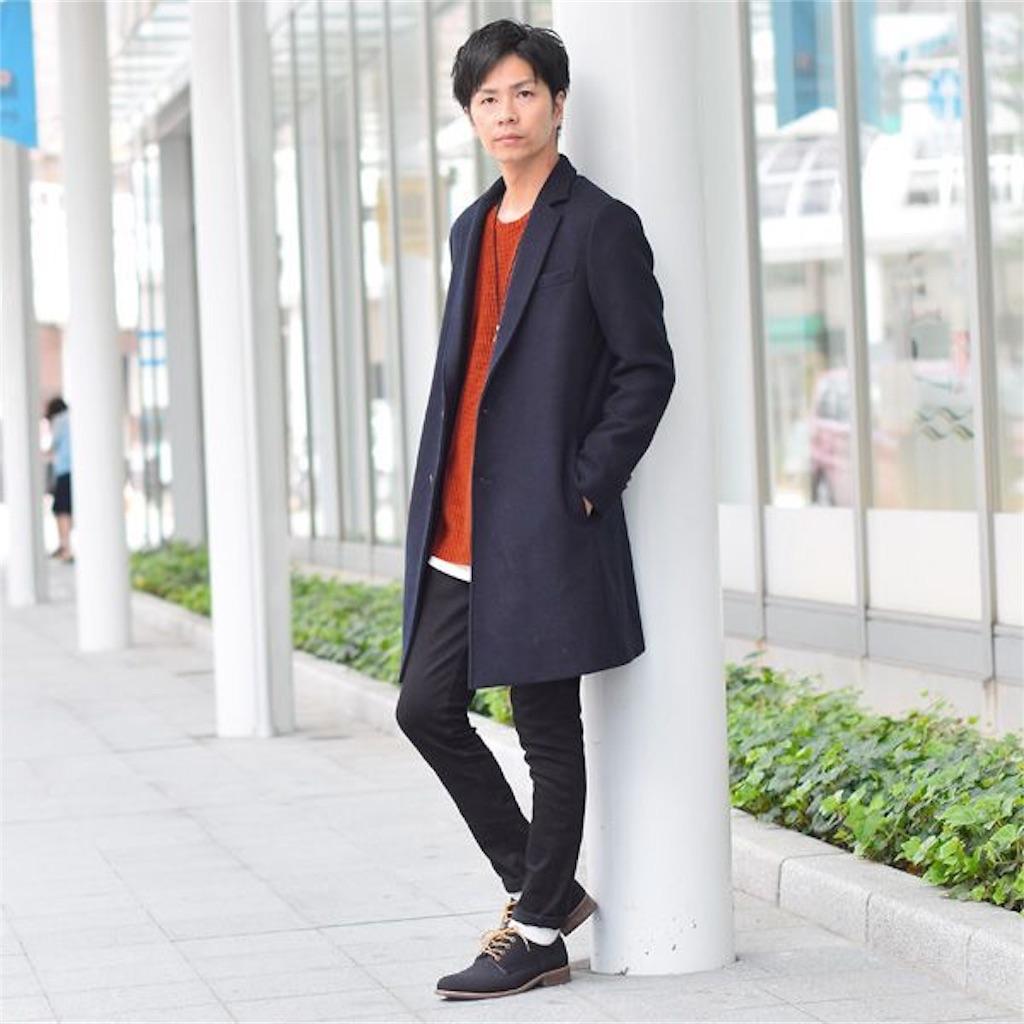 f:id:Yutori1379:20171212162650j:image