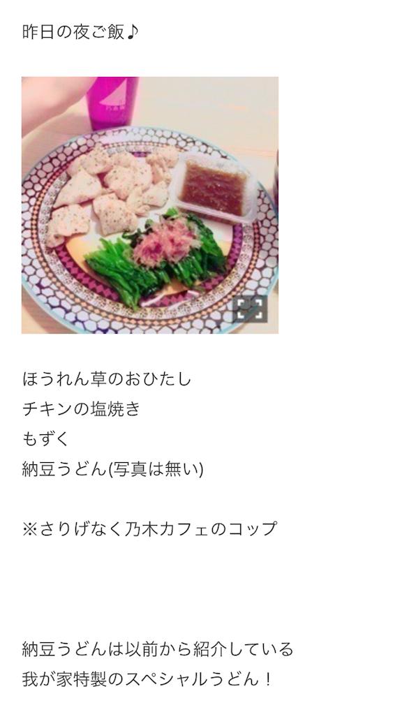 f:id:Yutori1379:20171219215803p:image