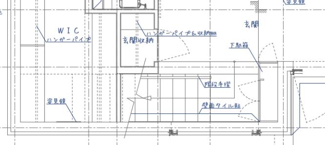 f:id:YutoriPaPa:20190411222609p:plain