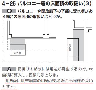 f:id:YutoriPaPa:20191101135854p:plain