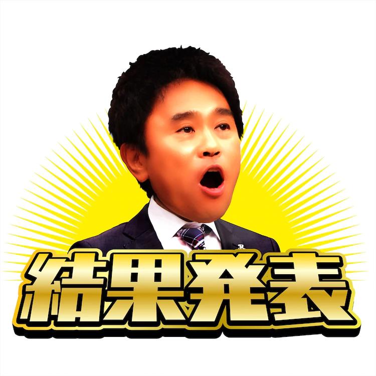 f:id:YutoriPaPa:20200617115514p:plain