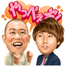 f:id:YutoriPaPa:20200622111843p:plain