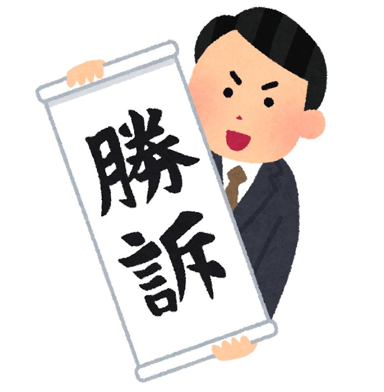 f:id:YutoriPaPa:20200713121803p:plain