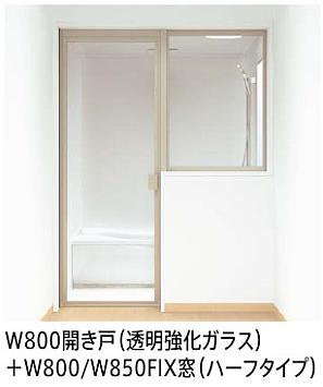 f:id:YutoriPaPa:20200713171922p:plain
