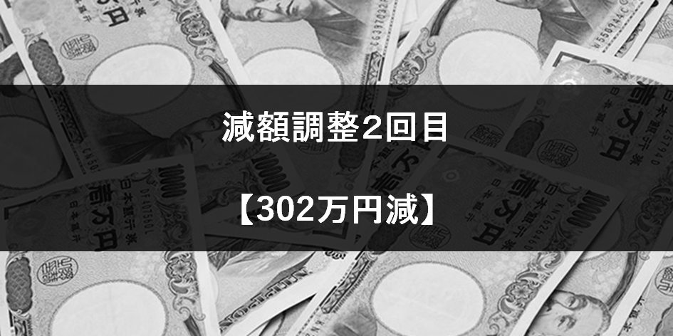 f:id:YutoriPaPa:20210317135752p:plain