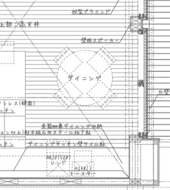 f:id:YutoriPaPa:20210415122600p:plain
