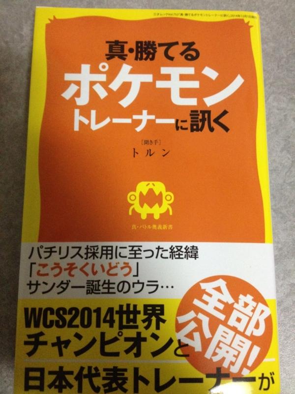 f:id:Yuuichi_u1:20141126232037j:plain