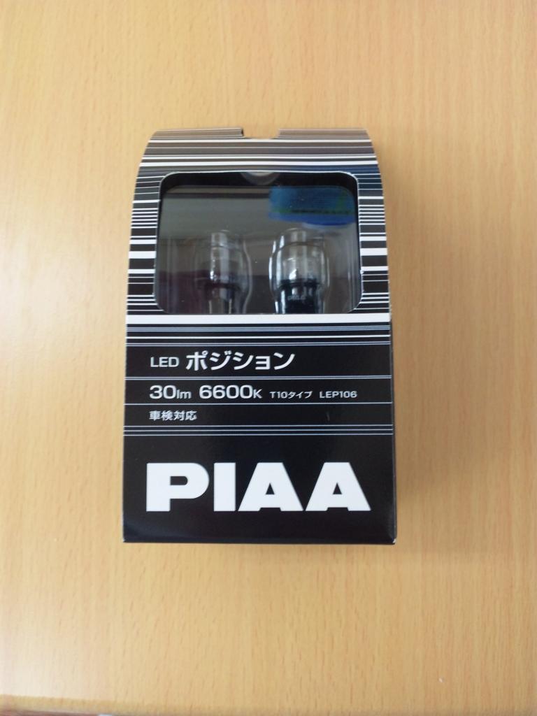 f:id:Yuuji3:20170321111406j:plain