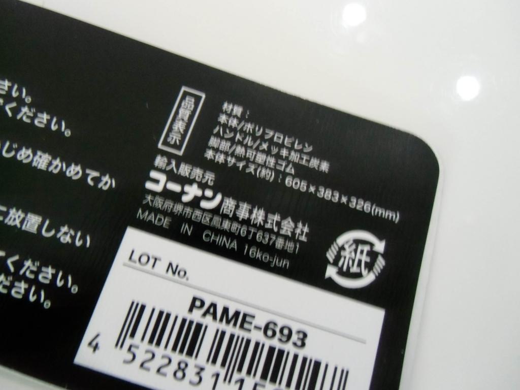 f:id:Yuuji3:20170429203227j:plain