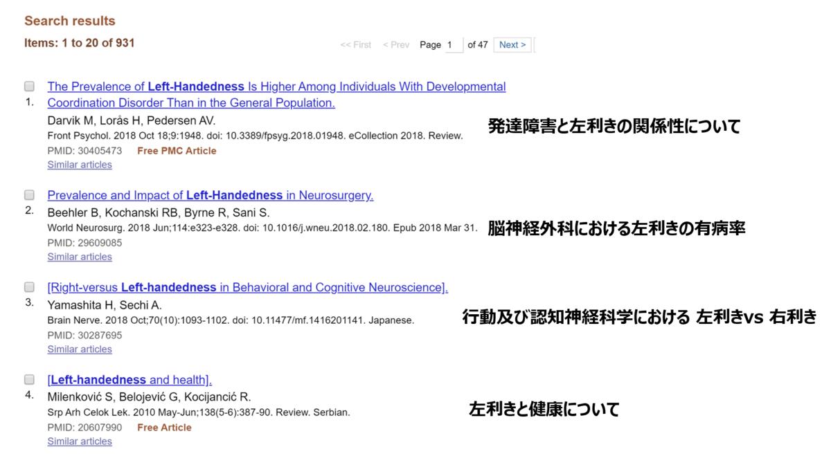 f:id:Yuuki0455:20200214210933p:plain