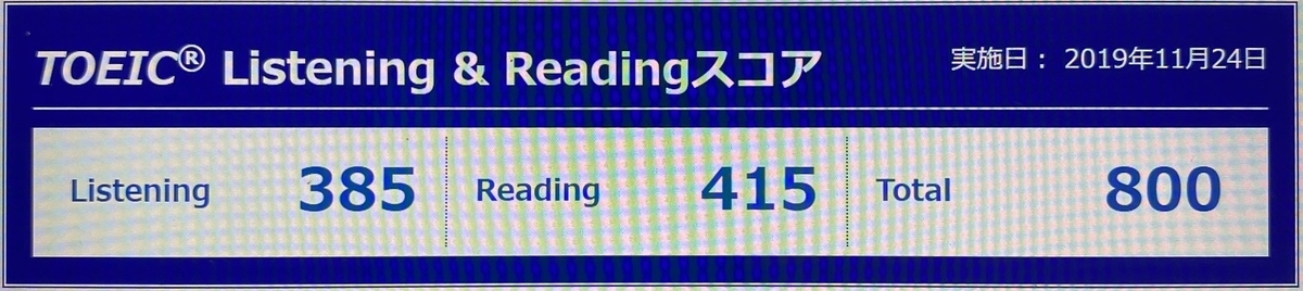 f:id:Yuuki0455:20200216131054j:plain