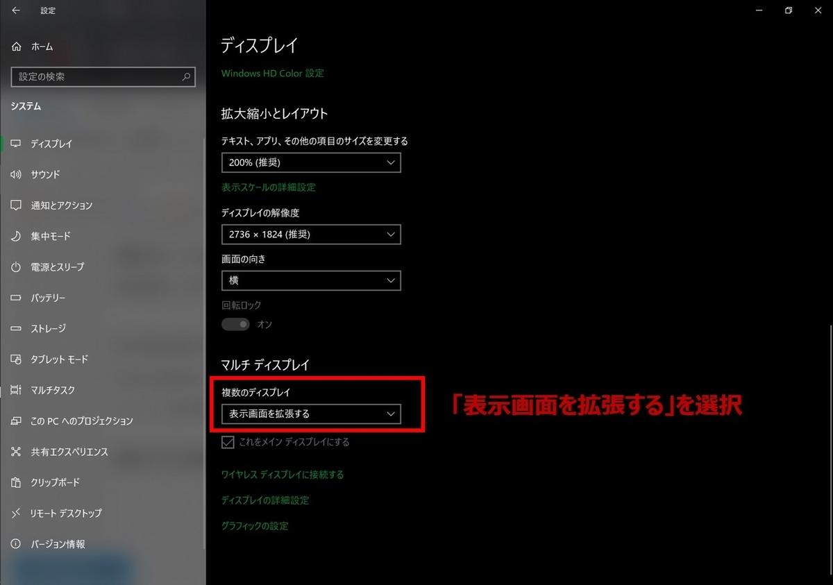 f:id:Yuuki0455:20200222170737j:plain