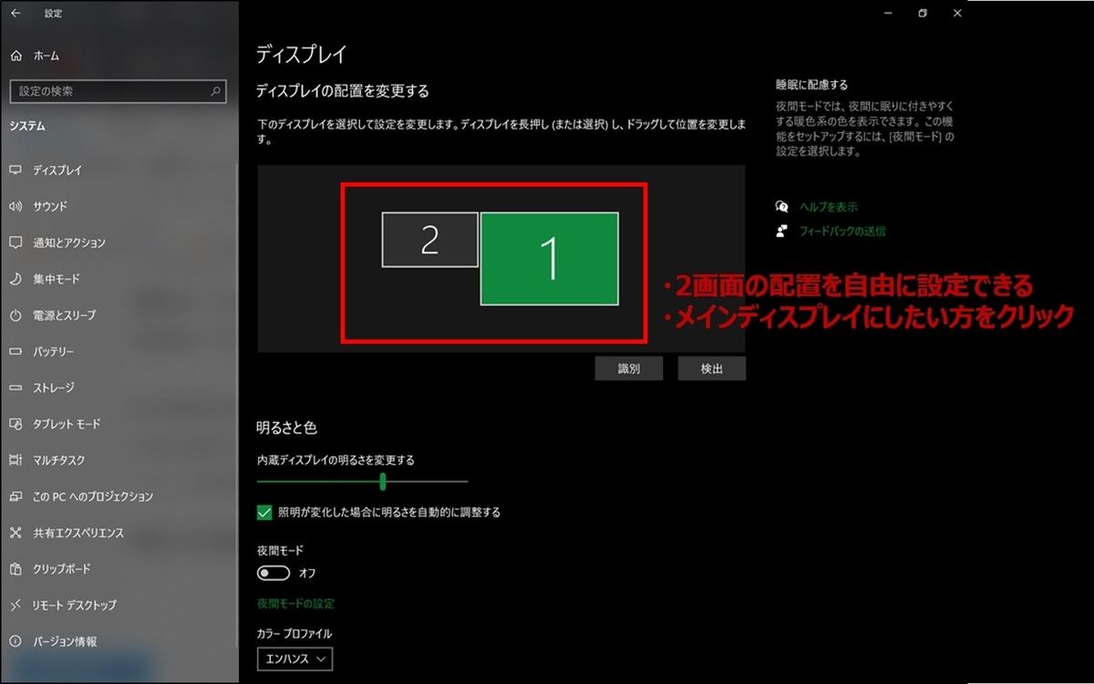 f:id:Yuuki0455:20200222170746j:plain