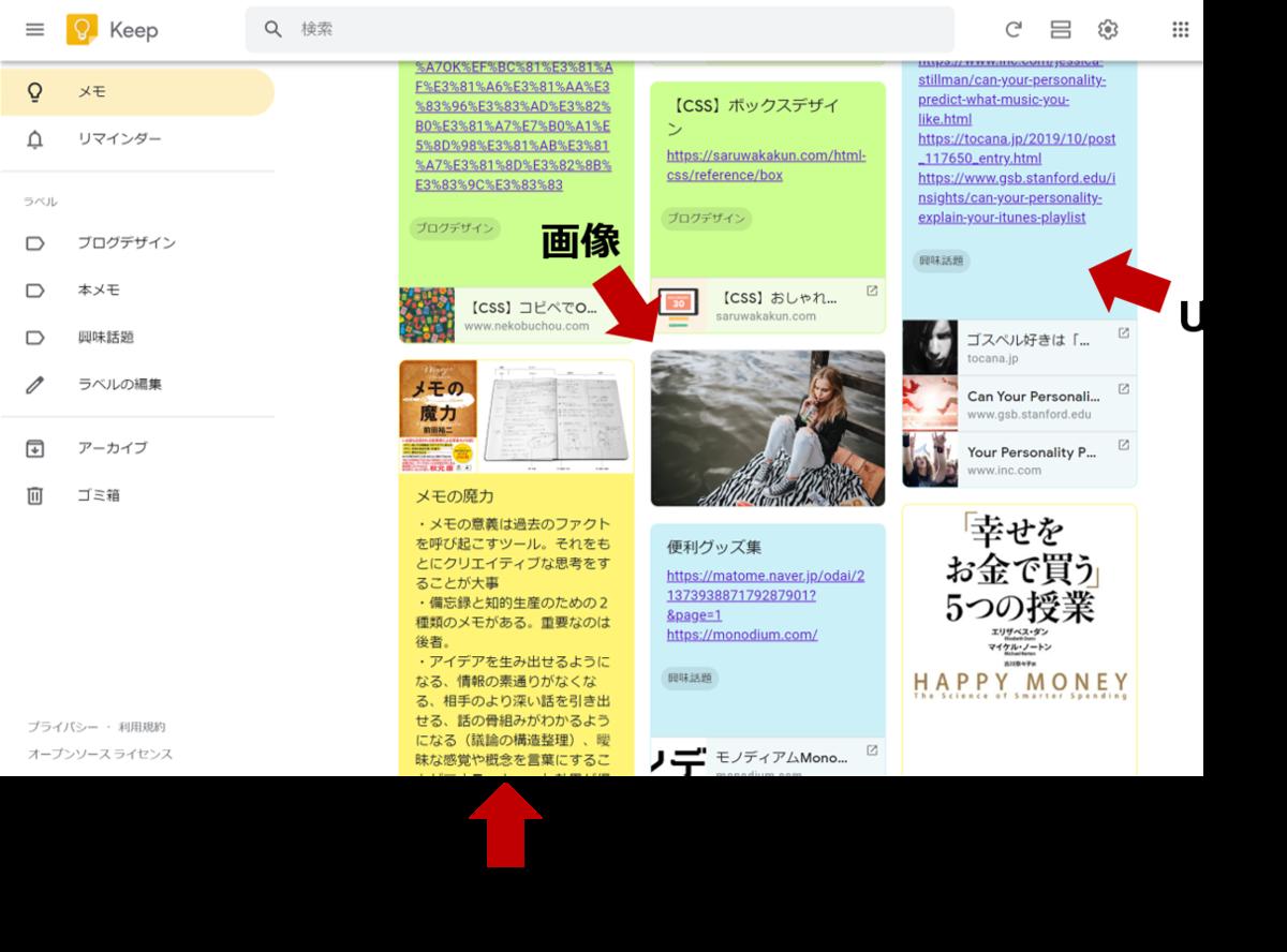 f:id:Yuuki0455:20200227213425p:plain