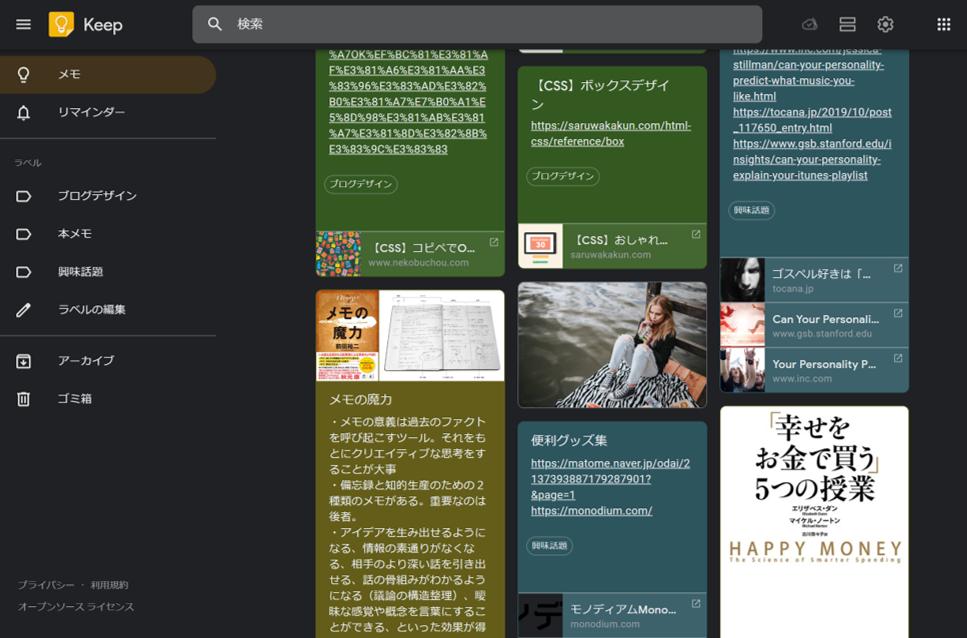 f:id:Yuuki0455:20200227214058p:plain