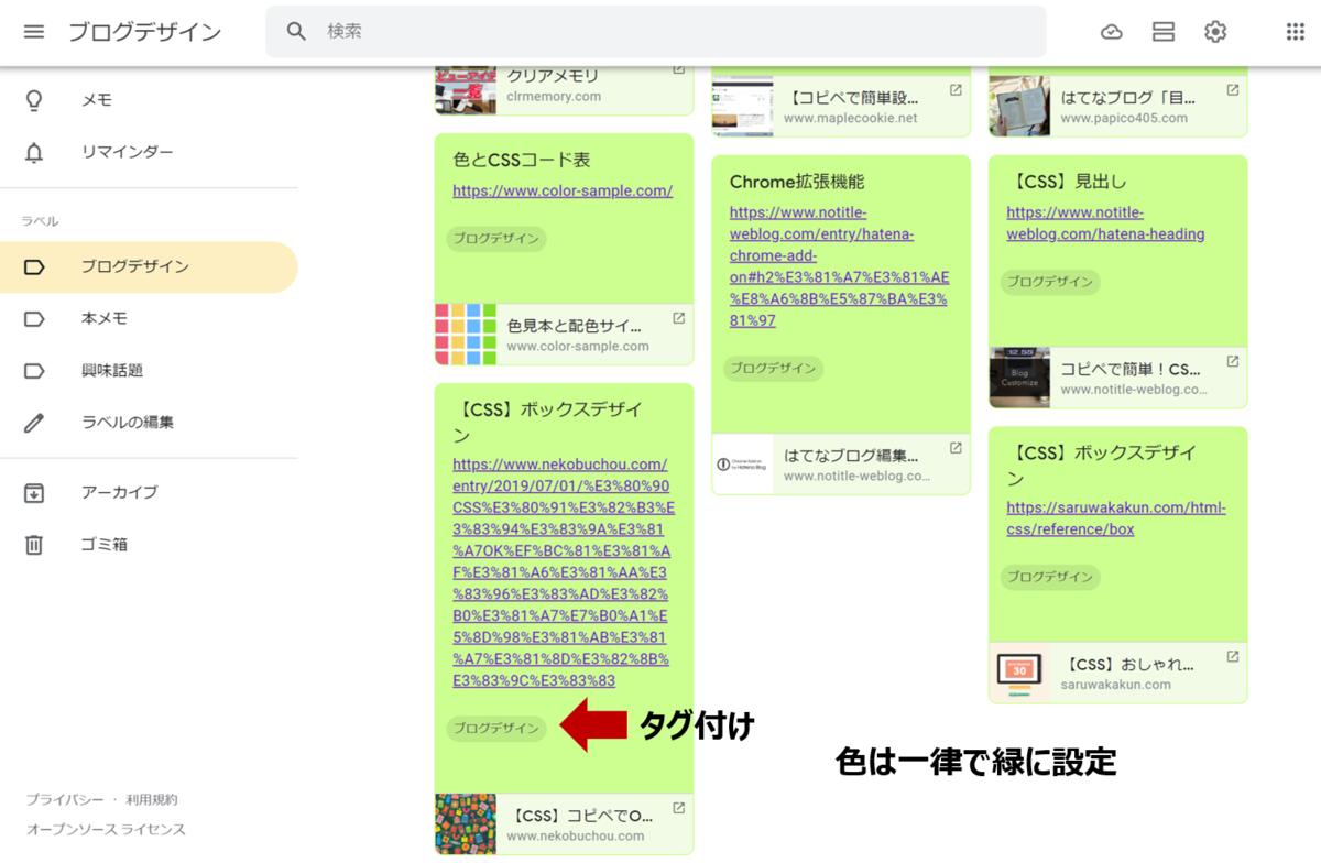 f:id:Yuuki0455:20200227214624p:plain
