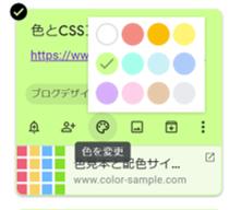 f:id:Yuuki0455:20200227214849p:plain