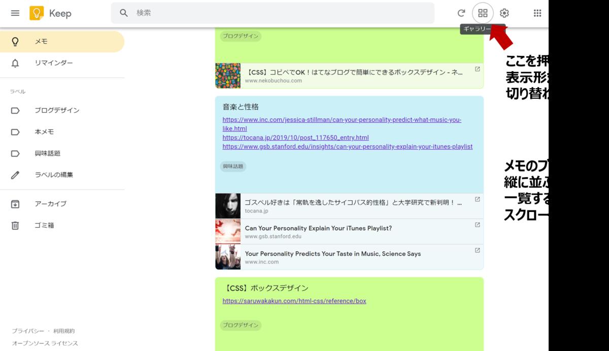 f:id:Yuuki0455:20200227220411p:plain
