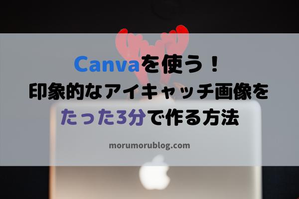 f:id:Yuuki0455:20200318211436p:plain