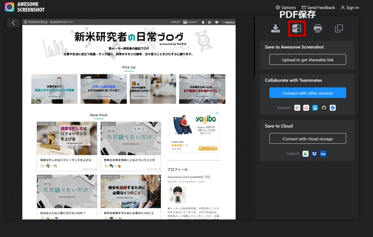 f:id:Yuuki0455:20200404100720p:plain