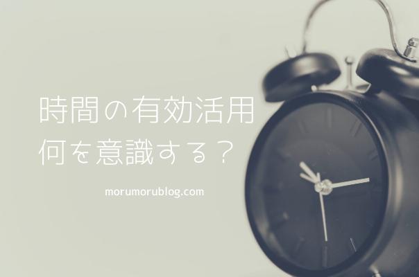 f:id:Yuuki0455:20200503062256p:plain