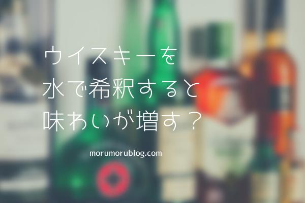 f:id:Yuuki0455:20200503062800p:plain