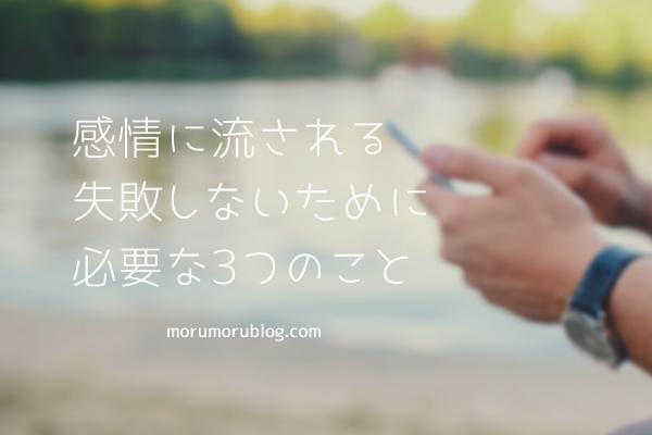 f:id:Yuuki0455:20200503063001p:plain