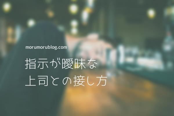 f:id:Yuuki0455:20200503063043p:plain