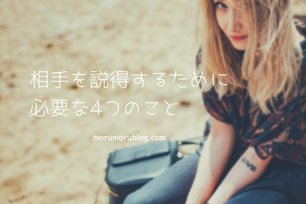 f:id:Yuuki0455:20200503064044p:plain