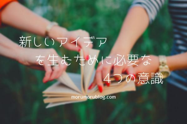 f:id:Yuuki0455:20200503064437p:plain