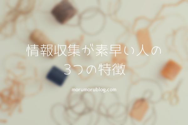 f:id:Yuuki0455:20200503065630p:plain