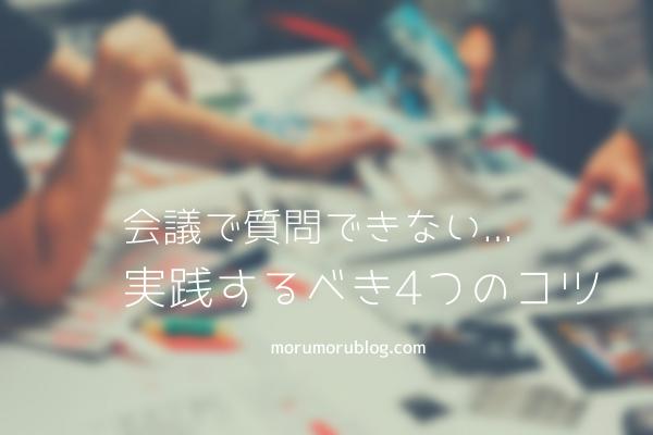 f:id:Yuuki0455:20200503070240p:plain